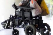 แบบคำขอขึ้นทะเบียนรับเงินเบี้ยความพิการ