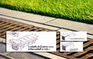ประมูลจ้างโครงการก่อสร้างรางระบายน้ำ คสล. จำนวน 3 แห่ง