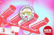 ประกาศจัดซื้อจัดจ้าง และเอกสารประกวดราคา กล้องวงจรปิดสำหรับติดตั้งภายในชุมชนเขตเทศบาลตำบลบ้านตาด ประจำปีงบประมาณ พ.ศ.2562 (อัพเดทใหม่)