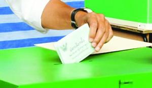 การรับสมัครบุคคลเข้าร่วมการสรรหาเป็นคณะกรรมการเลือกตั้งประจำเทศบาลตำบลบ้านตาด