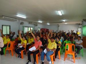 ประชุมคณะกรรมการพัฒนาท้องถิ่นร่วมกับประชาคมท้องถิ่นในการจัดทำแผนพัฒนาท้องถิ่น (พ.ศ.2561-2564)  เพิ่มเติม  ฉบับที่  5/2561  พ.ศ. 2561