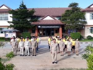 ชื่อเทศบาลตำบลบ้านตาด ภาษาอังกฤษ Ban Tat Subdistrict Municipality