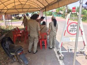 โครงการลดอุบัติเหตุทางถนนในช่วงเทศกาลสงกรานต์