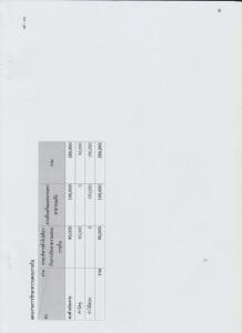 LINE_ALBUM_2021.10.12_211012_13