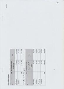 LINE_ALBUM_2021.10.12_211012_16