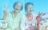 การลงทะเบียนขอรับเบี้ยยังชีพผู้สูงอายุ/ผู้พิการ/ผู้ป่วยเอดส์